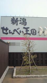 moblog_79adb1ef.jpg