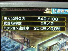11050500.jpg