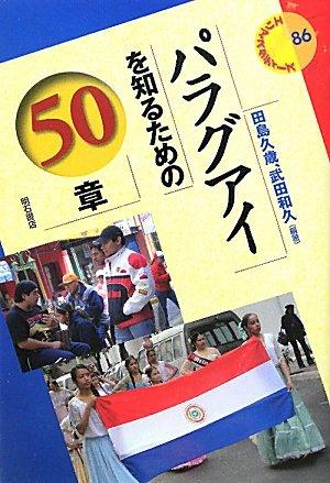 shirutameno-001.jpg