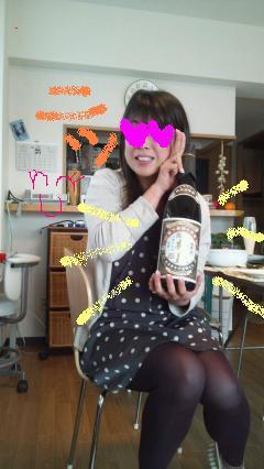 happy_convert_20120104155147.jpg