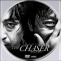 chaser2.jpg