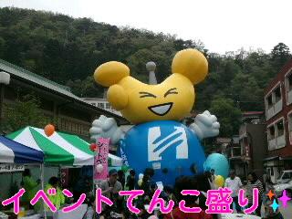 山中祭り4