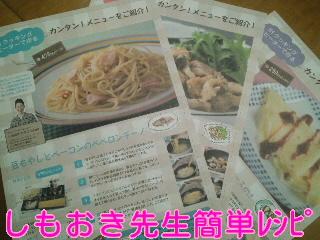 moblog_01c38215.jpg