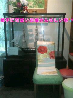 moblog_31fd7460.jpg