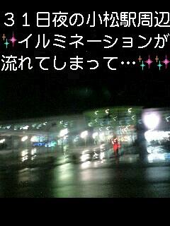moblog_352754ab.jpg