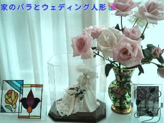 moblog_9b594c39.jpg