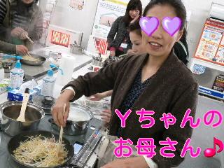 moblog_db8bed49.jpg
