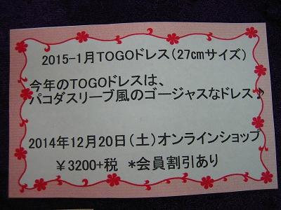 IMG_l4502.jpg
