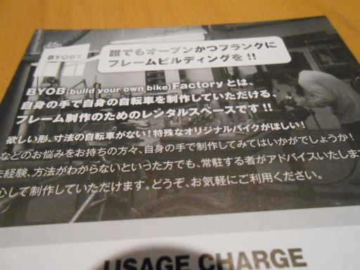 DSCN0583_convert_20121010222108.jpg