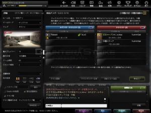 Snapshot_20130303_2341170.jpg