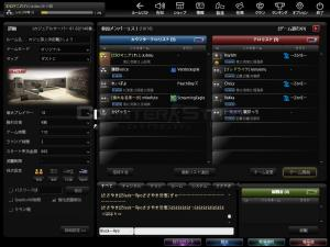 Snapshot_20130327_2117560.jpg