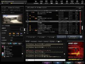 Snapshot_20130327_2124130.jpg