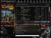 Snapshot_20130703_2313310.jpg