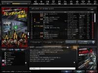 Snapshot_20130703_2314500.jpg