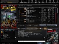 Snapshot_20130703_2316100.jpg