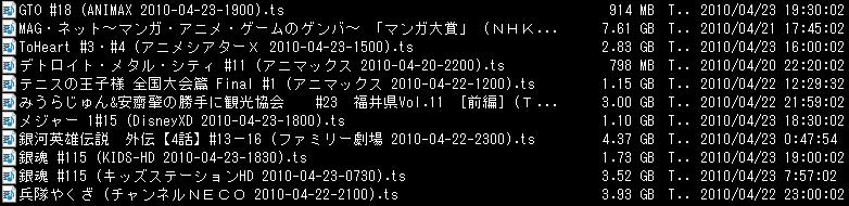 tv2010042302.png