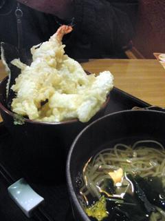 塩天丼セット
