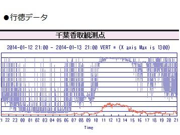 140113-1.jpg