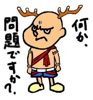 yoshida1.jpg