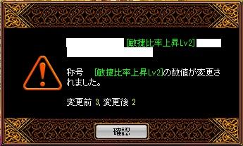 4月24日(火)青色再構成代行結果