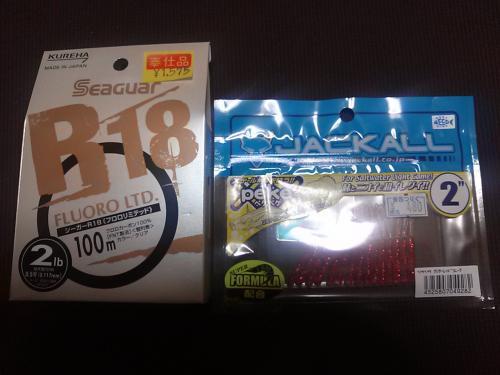 CAM00007_convert_20130212005049.jpg