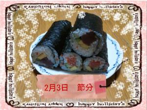 繧ュ繝」繝励メ繝」_convert_20130203211535