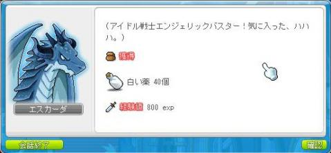 Maple130123_222655.jpg