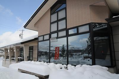車山スキー場 (1)