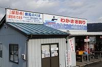 諏訪湖公魚釣り (3)
