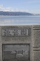 諏訪湖公魚釣り (6)