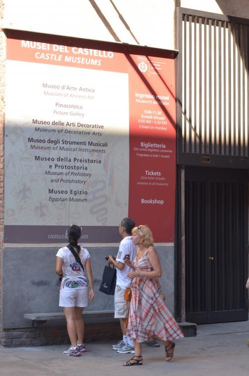STK 2789 convert 20130728003720 - ミラノの美術館一部無料 9月8日まで