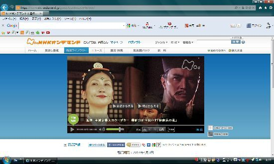 2013_03_25_18_24;_TVdemand