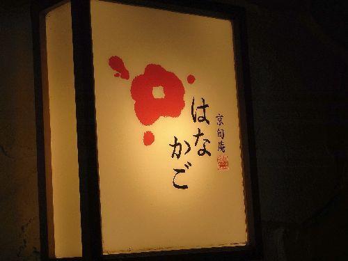 2013_04_20_21_3967.jpg