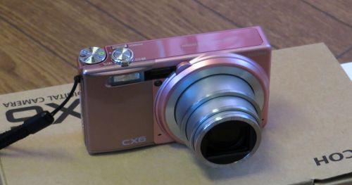 IMG_7428CX-6.jpg
