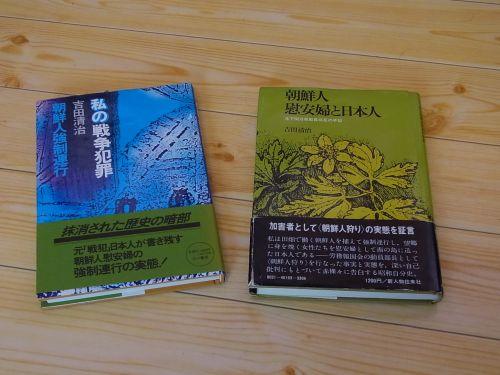 RIMG0032yoshida.jpg