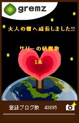 1265842814_05796.jpg