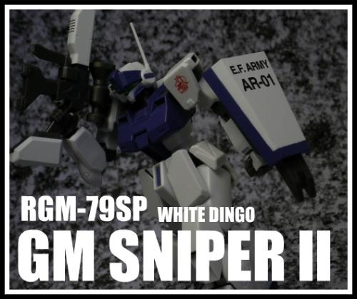 IMGP4995 12345