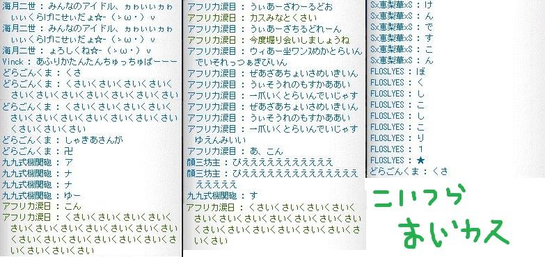 Maple110918_224026.jpg