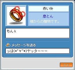 Maple110920_151720.jpg
