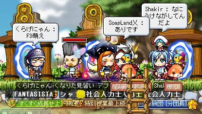 Maple110921_011849.jpg