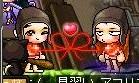 Maple110921_040612.jpg