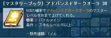 Maple110922_011528.jpg