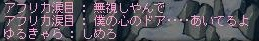 Maple110922_140225.jpg