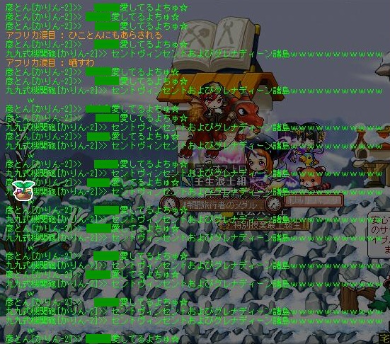 Maple110922_212305.jpg