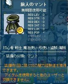 Maple110922_233351.jpg