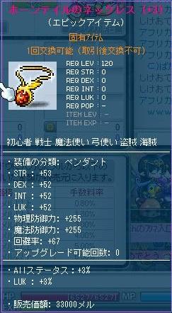 Maple110923_001225.jpg