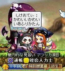 Maple110923_005333.jpg
