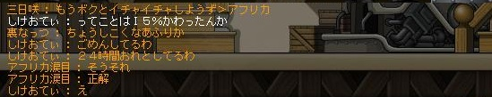 Maple110923_011723.jpg