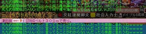 Maple110923_233710.jpg