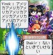 Maple110923_234603.jpg